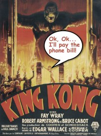KingKong_blog